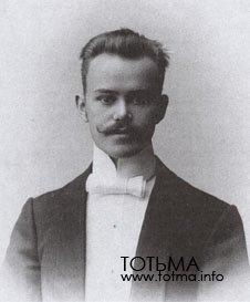 А. М. Киренков