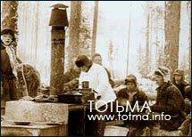 история Тотьмы