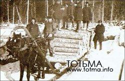 Вывозка по ледяной дороге в Мосеевском лесопункте (Тотемский ЛПХ). Март 1932 г.