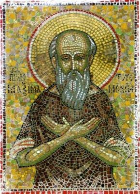 Сегодня – 29  января – день памяти святого праведного Максима, иерея Тотемского